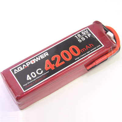 Lipo battery 4200mAh 40C 18.5V